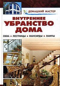 Строительство каркасных домов в СПб - подарки