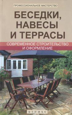 Каркасные дома в СПб - подарки