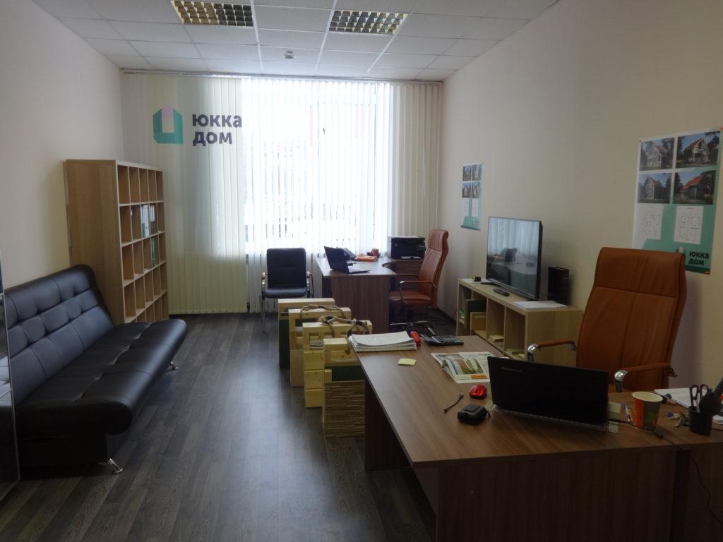 Офис компании ЮККА-Дом