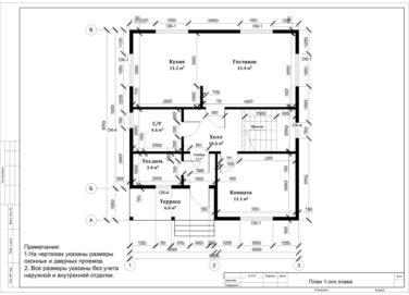Технический план каркасного дома - 1 этаж