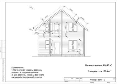 Технический план каркасного дома - фасад